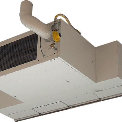 Поставка оборудования для воздушного отопления